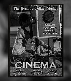 Cinema movie, song and  lyrics