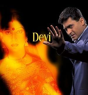 Fantasy Devi Movie