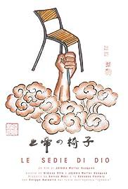Le sedie di Dio Poster