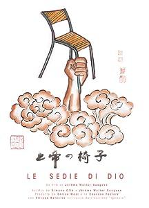 Full movie trailer downloads Le sedie di Dio by [2048x2048]