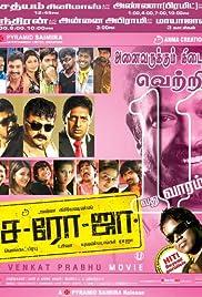 Saroja (2008) - IMDb