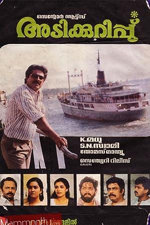 Mystery Adikkurippu Movie