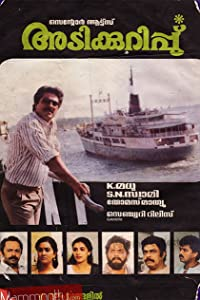 Best site for downloading free hollywood movies Adikkurippu India [720x594]