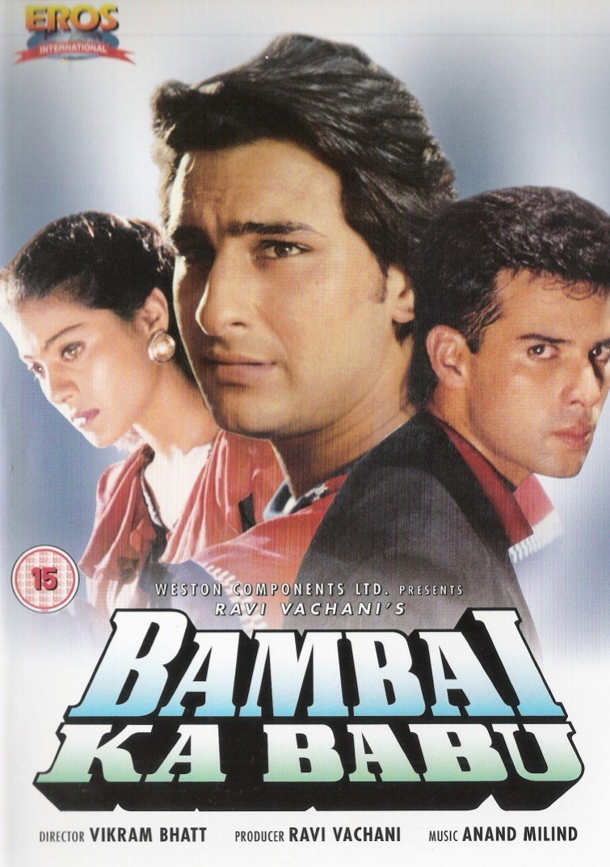 دانلود زیرنویس فارسی فیلم Bambai Ka Babu