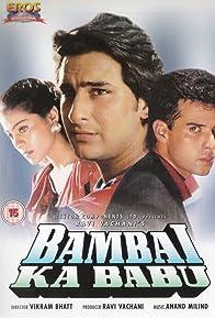 Primary photo for Bambai Ka Babu