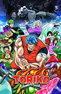 Total free download hollywood movies Joriku, Gurume no Shima! Bishoku-ya Toriko Arawaru! [1920x1600]