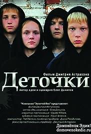 Detochki Poster