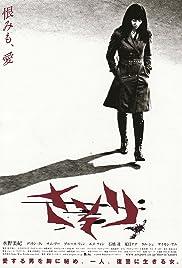 Sasori Poster