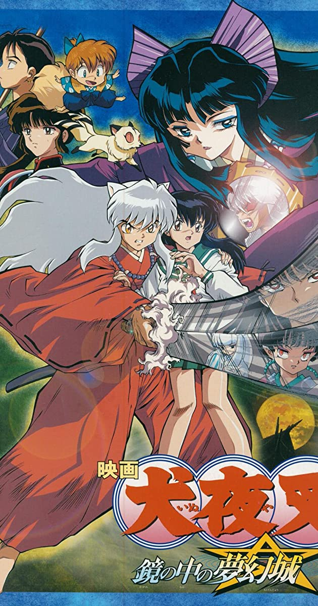 Inuyasha The Movie 2 The Castle Beyond The Looking Glass 2002