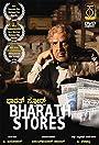 Bharath Stores