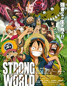 One Piece: Strong World movie download