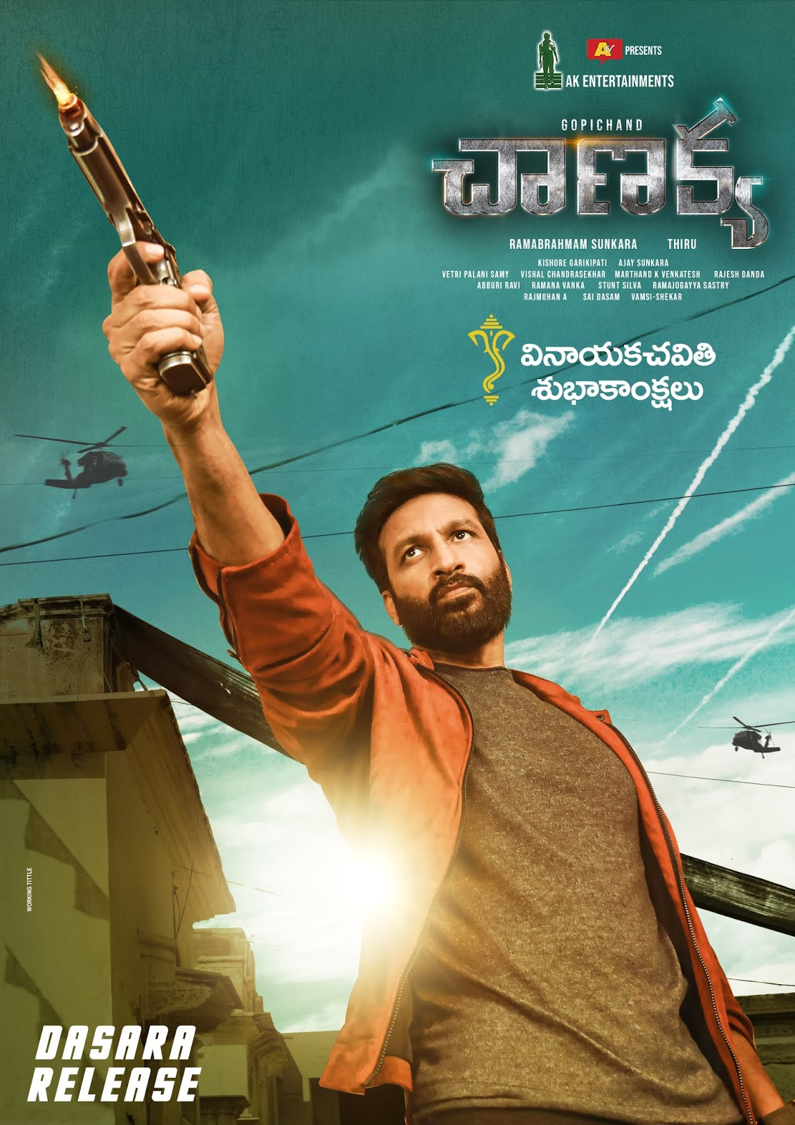 Chanakya (2019) South Movie Dual Audio [Hindi or Telugu] 720p HDRip 1GB Download