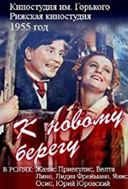 Download K novomu beregu (1955) Movie