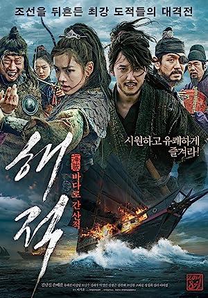Pirates (2014) BluRay 480p, 720p & 1080p