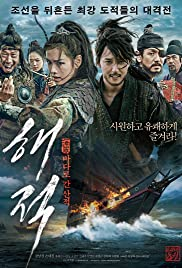 Pirates 2014 Korean Movie Watch Online Full HD Free thumbnail