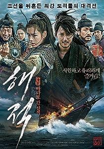 English movies hd free download Hae-jeok: Ba-da-ro gan san-jeok [480x800]
