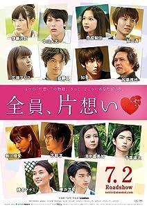 Divx movie downloads legal Zenin, Kataomoi [Mp4]
