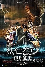 Di Renjie: Shen du long wang (2013)