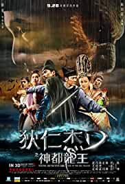 Young Detective Dee: Rise of the Sea Hindi Dubbed