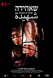 Shahida Poster