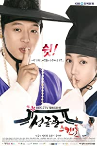 The latest movie downloads for free Sungkyunkwan Scandal [mov]