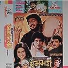 Gurdas Maan, Priti Sapru Walia, Veerendra, Yograj Singh, and Sharndeep Bains in Dushmani Dee Agg (1990)