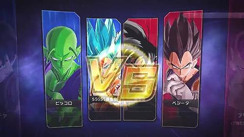 Dragon Ball: Xenoverse 2: Nintendo Switch Features