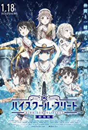 High School Fleet the Movie Poster