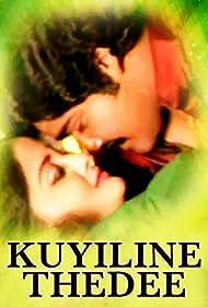 Kuyiline Thedi (1983)