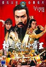 Shen tong shu yu xiao ba wang