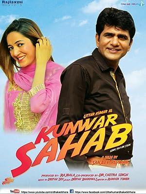 Kunwar Sahab movie, song and  lyrics