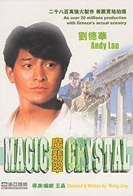 Cynthia Rothrock, Andy Lau, and Richard Norton in Mo fei cui (1986)