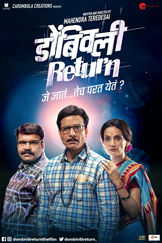 Dombivli Return 2019 Dual Audio 720p UNCUT HDRip [Hindi ORG + Marathi] ESubs