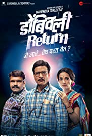 Dombivli Return (Hindi Dubbed)
