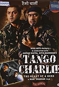 Sanjay Dutt, Bobby Deol, Ajay Devgn, and Suniel Shetty in Tango Charlie (2005)