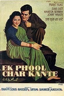 Ek Phool Char Kante (1960)