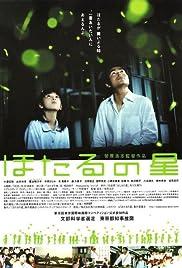 Fireflies: River of Light Poster