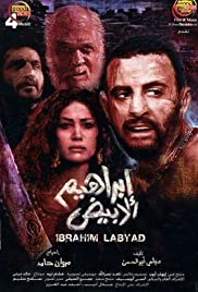 Ibrahim Labyad Poster