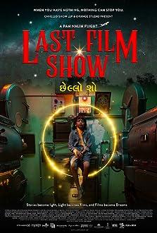 Last Film Show (2021)