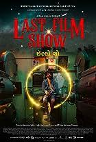 Last Film Show