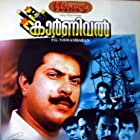 Mammootty in Carnival (1989)