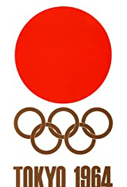 Tokyo 1964: Games of the XVIII Olympiad Poster