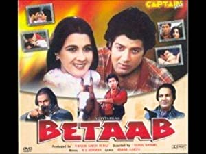 Javed Akhtar Betaab Movie
