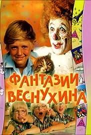 Fantazii Vesnukhina Poster
