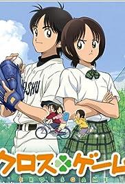 Cross Game Poster