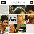 Jai, Sharwanand, Ananya, and Anjali in Engeyum Eppodhum (2011)