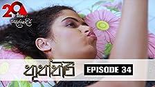 Episodio # 1.34