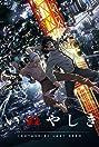 Inuyashiki (2017) Poster