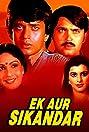Ek Aur Sikander (1986) Poster