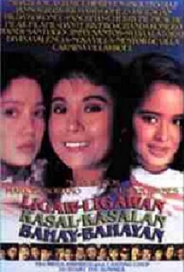 Watch Ligaw-Ligawan, Kasal-Kasalan, Bahay-Bahayan (1993)